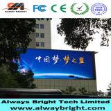 Visualizzazione di LED esterna di colore completo P6 di alta luminosità per fare pubblicità