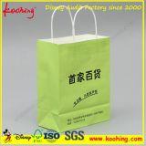 製造者のねじれのハンドルが付いている環境に優しい緑のクラフトの紙袋