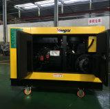 новый тип тип генератор сени 15kw Quanchai супер молчком дизеля