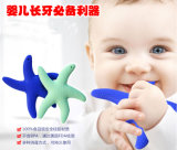 O brinquedo de Teeting do bebê do silicone da classe médica para reduz a dor do dente