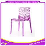 팔을%s 가진 PMMA 투명한 아름다운 의자 플라스틱 형