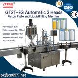 Автоматические двойные головки разливая машину по бутылкам завалки соуса чилей (GT2T-2G1000)