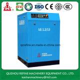 Kaishan 13bar de alta presión eléctrica industrial estacionario compresores de tornillo LG-1.2 / 13