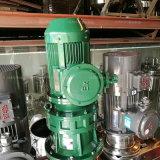 Tanque de mistura do vácuo e da pressão do aço inoxidável