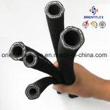 Boyau hydraulique de tresse de boyau hydraulique en caoutchouc flexible à haute pression/fil d'acier de qualité