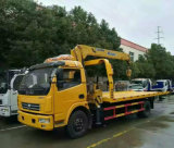 Dongfeng Rhd Wrecker 4 * 2 4tons Lifting Camry Truck Price