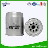 日本車Me014833のための自動車部品の石油フィルター