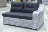 [بولووود] طاولة [لوونجست] أريكة خارجيّة فناء [ويكر] حديقة [رتّن] ثبت أريكة ([ج610-بول])