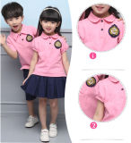 Kindergarten-Schuluniform-Polo-Hemden, Pflanzenschule-Schuluniform-Hosen und Fußleisten