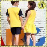 Желтые юбки формы военного училища для горячего сбывания
