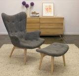 현대 고전적인 가구 기털 윤곽선 의자