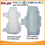 余分長さの生理用ナプキン、Padsの夜使用の女性パッド日の使用の女性