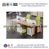 Bureau van het Personeel van de Prijs van het Werkstation van het Bureau van het Comité het Goedkope (Ws-07#)