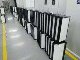 Satz-steifer Luftfilter-industrieller Kasten-Hersteller Soem-4V