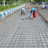 Painéis de engranzamento soldados aço do fio do reforço concreto para a construção
