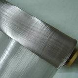 Buena forma de la fabricación de China la investigación del acoplamiento de alambre de acero inoxidable