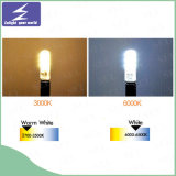 G9 실리콘 3W 220V LED 전구