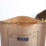 음식 패킹을%s 중국 관례에 의하여 인쇄되는 Resealable 지플락 플라스틱 서류상 주머니