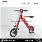 Портативный электрический Bike/электрический велосипед/миниое складывая E-Bike/Ebike