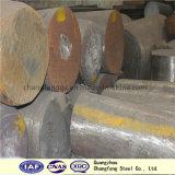 高精度ミラーカスタマイズされるプラスチック型の鋼鉄(P21/NAK80/15Ni3Mn)