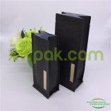 250gおよび500g弁が付いている無光沢の黒い平底のクラフトの紙袋