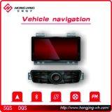 Carro de plataforma DVD do MTK Mt3353 GPS