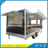アイスクリームのカートのホットドッグの移動式食糧トラック