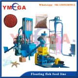 Línea flotante de la alimentación de los pescados automáticos avanzados del diseño