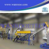 Используемый завод по переработке вторичного сырья бутылки любимчика