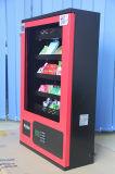 硬貨機能の高品質のコンドームの自動販売機