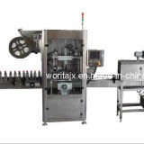 Shrink Sleeve Labeling Machine (WD-S250)