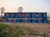 Панели низкого a-Level получки пожаробезопасные складывая передвижную полуфабрикат/Prefab дом