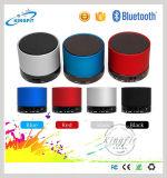 Altavoz sin hilos Bluetooth Bluetooth del altavoz portable de Handfree mini