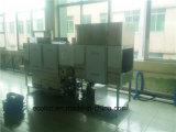 Doppia macchina commerciale della lavapiatti del serbatoio di trattamento di Eco-2ah