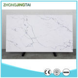 Grosses Slab Stone Form und White Color Calacatta Gold Quartz Slab