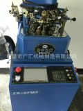 a máquina invisível 6f da peúga 3.75inch Plain e a máquina lisa da peúga ostenta a máquina da peúga