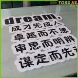 Slogan della parete che fa pubblicità all'autoadesivo del vinile