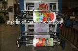 PE Ballon die van de Hoge snelheid van de Film van het Aluminium de Automatische Machine maken
