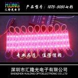Impermeabilizzare 5050 moduli di colore LED di RGB sette dei chip del LED
