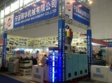 Бак машины качества резиновый охлаждая