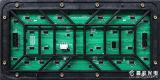 Cor cheia ao ar livre elevada de eficiência P10 que anuncia o indicador de diodo emissor de luz