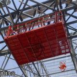 Plataforma suspendida construcción de la pared exterior de Zlp 630