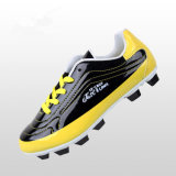 Children (AKYS)를 위한 축구 Comfortable Outdoor Hard Ground Soccer Shoes