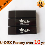 가장 싼 주문 실크스크린 로고 플라스틱 사업 USB 지팡이 (YT-1113L)