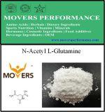 Мягкие Высокое качество питания Дополнение N -ацетил -L-глютамин
