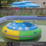 Barco de parachoques del laser de los juegos impulsados por motor modelo del barco del UFO con la tienda