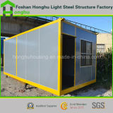 強制収容所のための熱い販売の住宅の容器の家