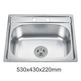 Singolo dispersore di cucina di un pezzo dell'acciaio inossidabile della ciotola Ss201 del lavabo (YX5343)