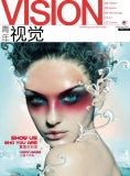 A4 Four Color Printing Magazine