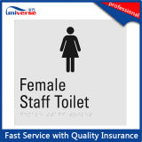 高品質のABS青い視覚男女兼用の洗面所及びシャワーのドアの印